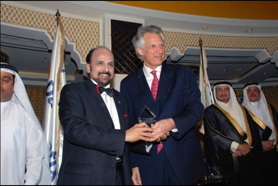 Best CEO in Middle East Banking Industry 2008